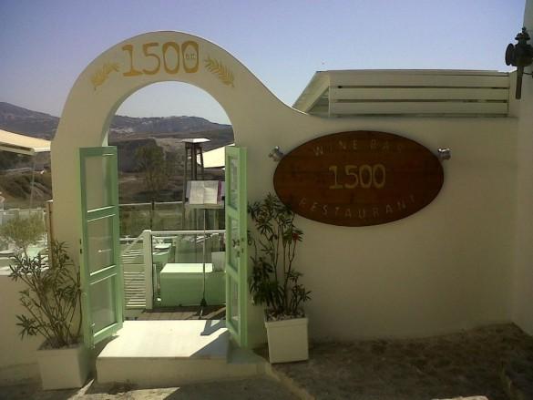 1500BC - SANTORINI